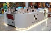 Wogenfels Shop PlusCity